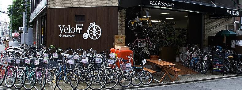 ... 市中央区瓦町にある自転車屋